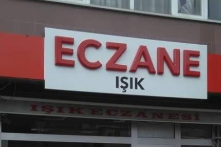 ECZANE IŞIK